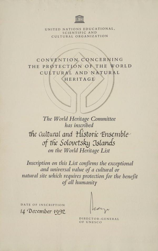 Документ ЮНЕСКО о включении историко-культурного ансамбля Соловецких островов в Список Всемирного наследия. 1992 г.