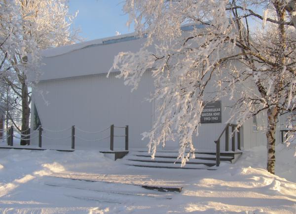 Павильон экспозиции «Соловецкая школа юнг. 1942-1945» (с 2007 г.)