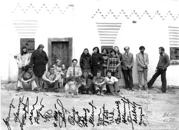 Коллектив (специалисты) музея-заповедника (проводы Л.В. Лопаткиной и Н.И. Шилова). 1979 г.