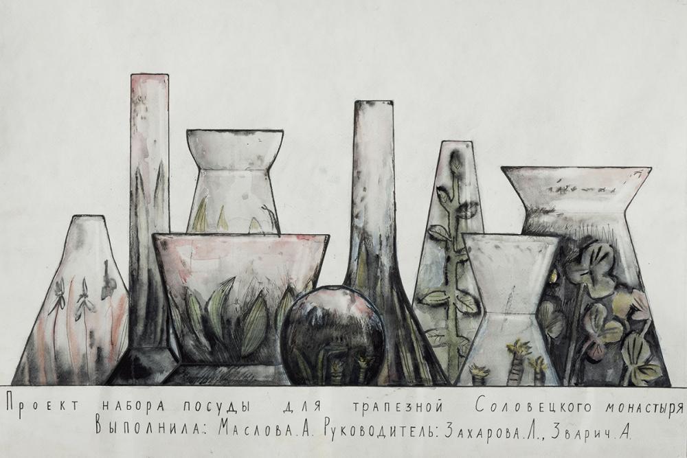 Проект набора гончарной посуды «Дивный сад». Маслова Алиса (УдГУ)