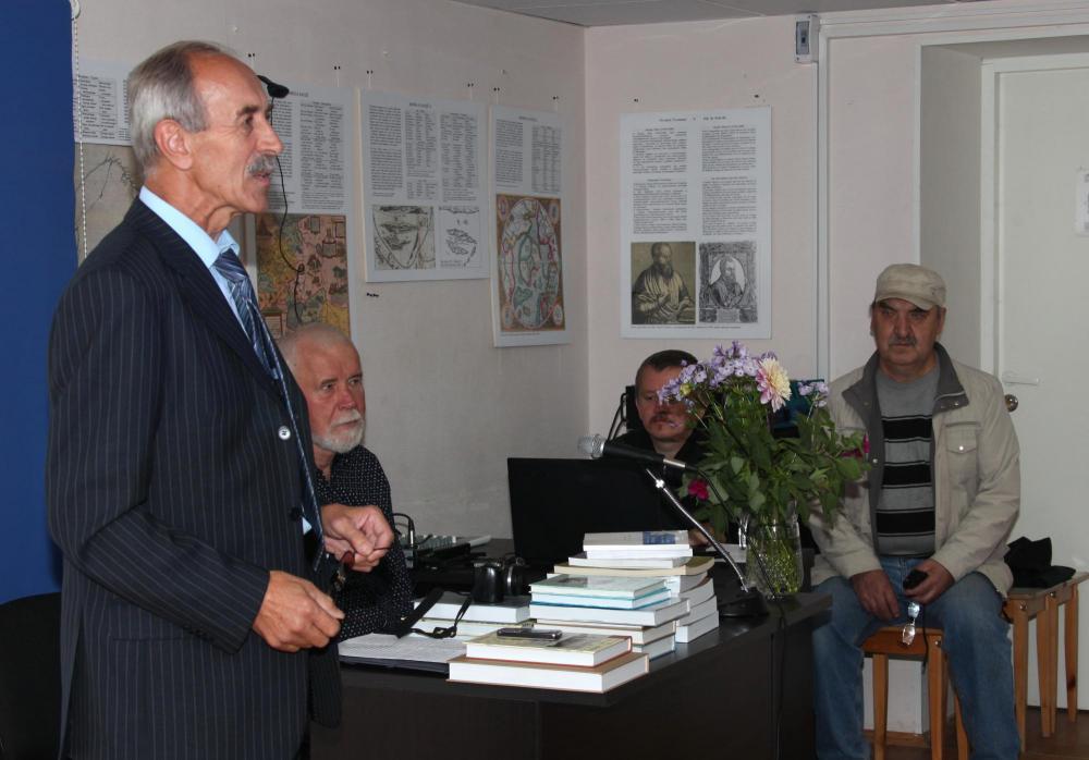 Открытие конференции «Археология сакральных мест России»