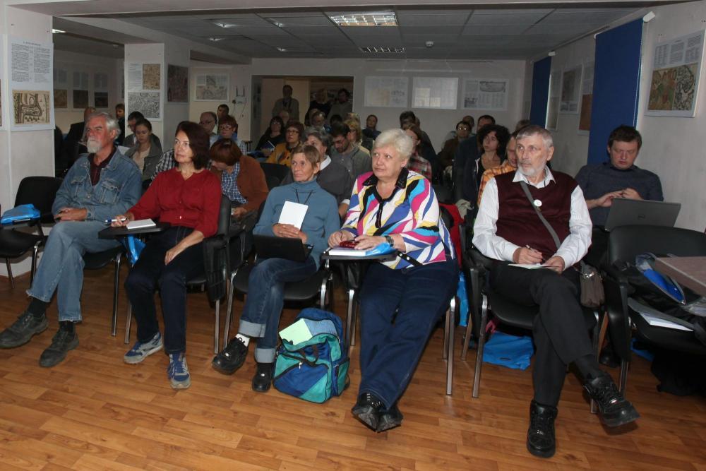 Участники конференции на одном из заседаний