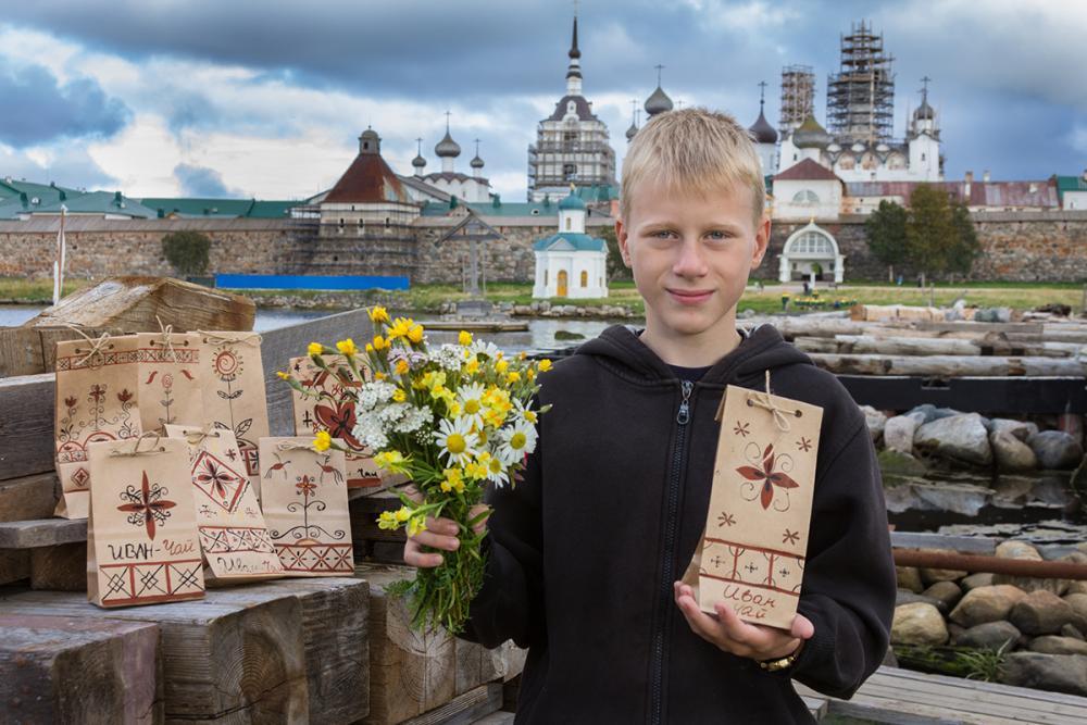 Иван-чай в красочной упаковке, сделанный своими руками