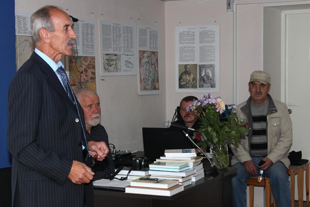 Открытие конференции «Археология сакральных мест России».