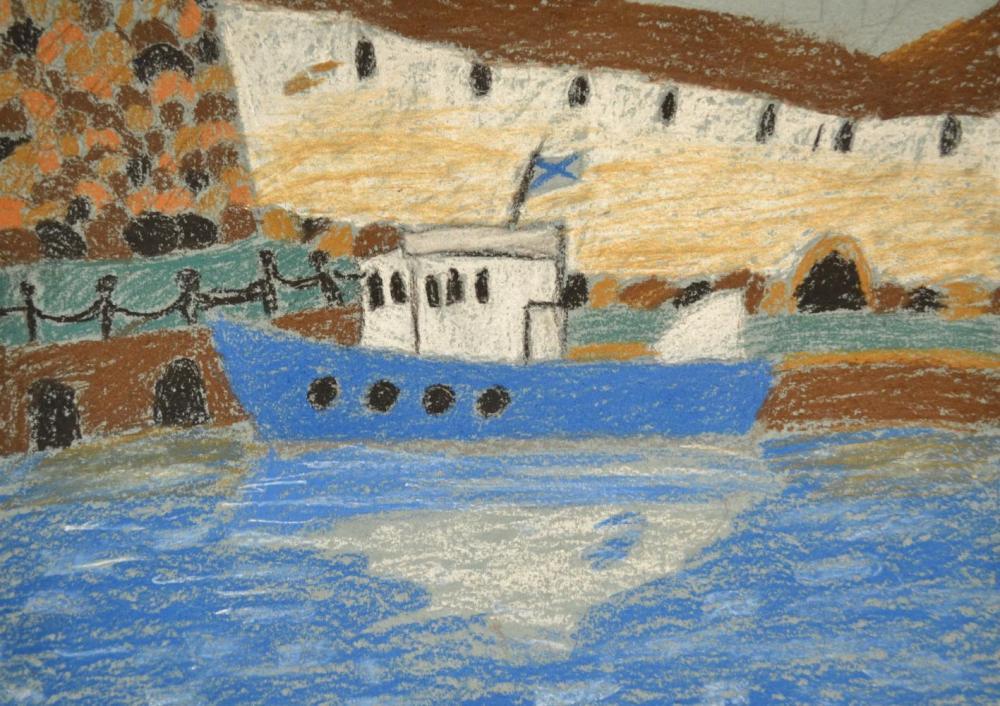 «У причала». Автор рисунка: Кася, 11 лет