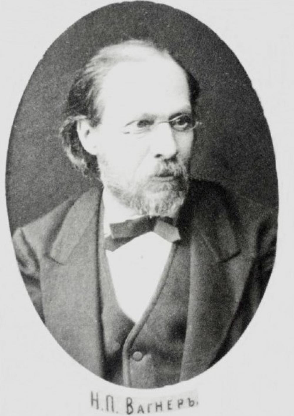 Вагнер Н.П. 1885 г. Архив Музея Д.И. Менделеева, СПбГУ