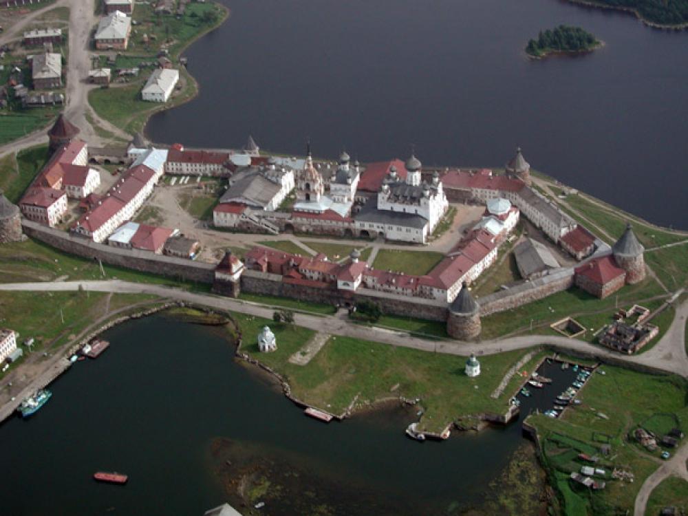 Соловецкий музей-заповедник (1967–2017) встенах Соловецкого монастыря XV–XXI вв.