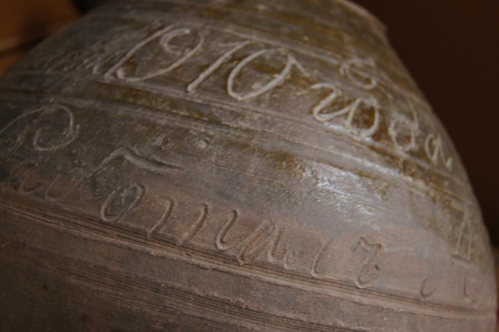 Фрагмент корчаги с надписью из фондов ЦТНК с. Воскресенское (Ёрга)