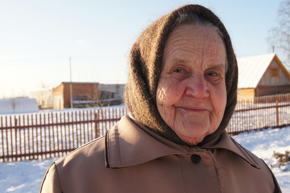 Ёрговская бабушка