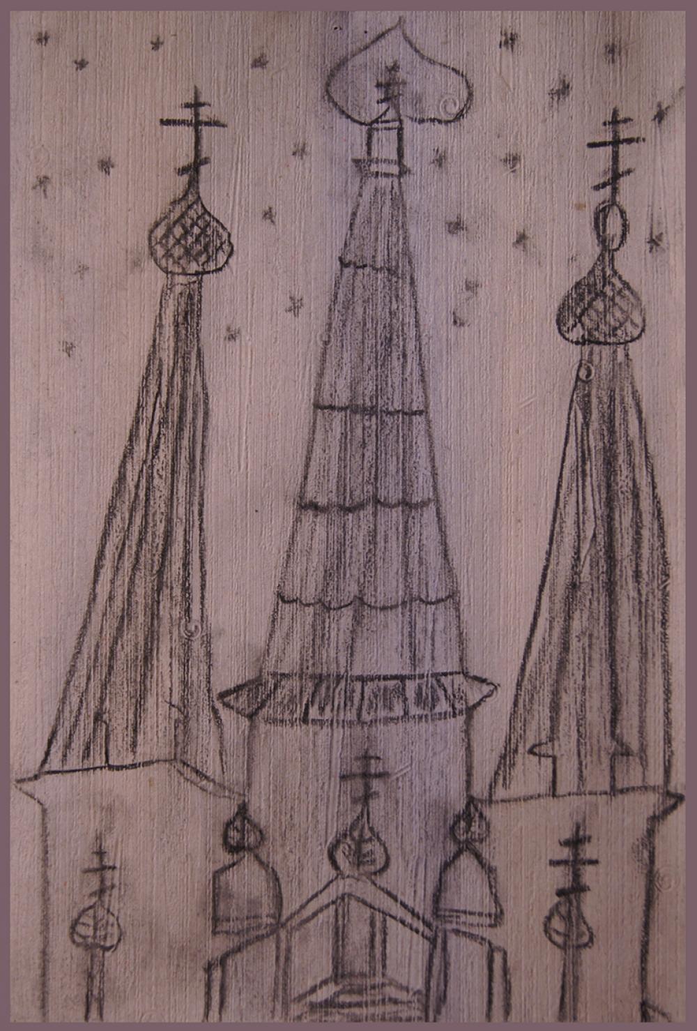 Эскиз. Автор – Магомедов Андрей, 10 лет